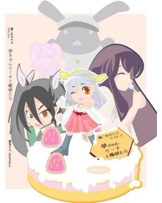 【C89新刊】艦これRPGリプレイ『夢きゅんケーキと艦娘たち』