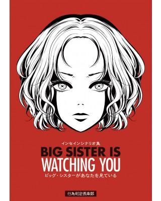 【C93新刊】インセインシナリオ集『ビッグ・シスターがあなたを見ている』