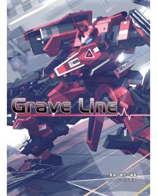 空戦ロボットTRPG「グレイブライン」