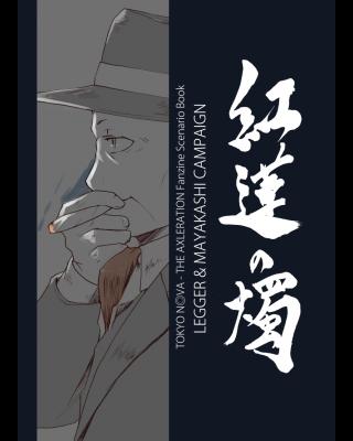 【C97新刊】トーキョーN◎VA THE AXLERATIONシナリオ集『紅蓮の燭』