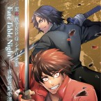 【C98新刊】聖杯戦争RPGシナリオ集『Fate Table Night―亜種異聞帯漂流記』