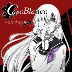 【C96新刊】ピカレスクロマンTRPGシナリオ集『カサブランカ』