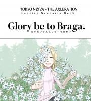 【C94新刊】トーキョーN◎VAシナリオ集『Glory be to Braga -白-』