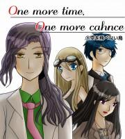 【C93新刊】マギカロギアリプレイ&シナリオ集『One more time, One more chance 1』