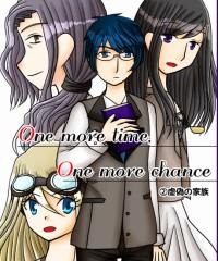 【ゲムマ18春 新刊】マギカロギアリプレイ&シナリオ集『One more time, One more chance 2』