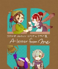 【C97新刊】ウタカゼ・メルヒェン シナリオ&リプレイ集『A letter from me』