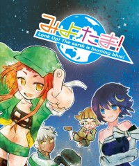 【C92新刊】シノビガミリプレイ&シナリオ『みよたま!』