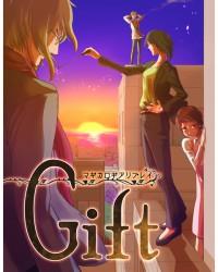 【C92新刊】マギカロギアリプレイ小説『Gift』