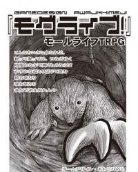【ゲムマ18秋 新刊】モールライフTRPG『モグライブ!』