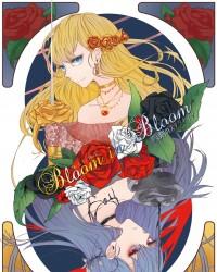 【C95新刊】銀剣のステラナイツ同人シナリオ&データ集『Bloom in Bloom』