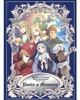 【C96新刊】ブレイド・オブ・アルカナ リインカーネーションシナリオ集『Poetry of Memories』
