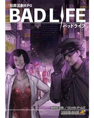 【C91新刊】犯罪活劇RPG『バッドライフ』
