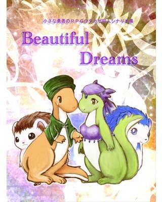 【C94新刊】ウタカゼシナリオ集『Beautiful Dreams』