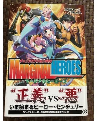 【商業】クロスオーバーアクションRPG『マージナルヒーローズ』