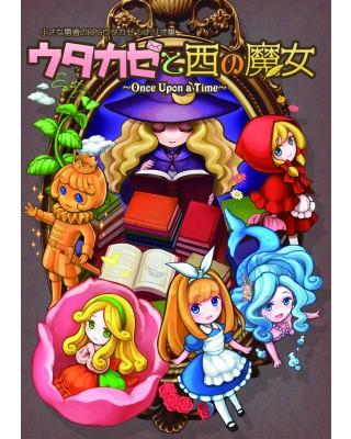 【C93新刊】ウタカゼシナリオ集『ウタカゼと西の魔女』