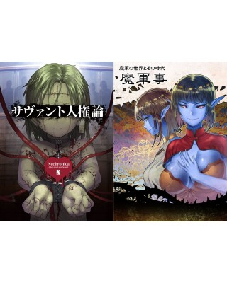 【C94新刊】ZQワークス新刊セット