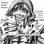 【C96新刊】ネクロニカ同人サプリメント『凄い腹直筋のネクロニカ』