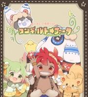 【ゲムマ19春 新刊】想い歌う妖精のRPG『コンチェルト・ファータ』
