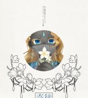 【C94新刊】ネクロニカシナリオ集『徒花奇譚』