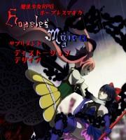 【ゲムマ17秋 新刊】Hopeless Magicaサプリメント『ディストーションデザイア』
