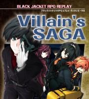 【ゲムマ19春 新刊】ブラックジャケットRPGリプレイ『ヴィランズ・サガ』