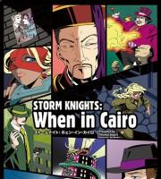 【C96新刊】TORG ETERNITYアドベンチャー集『When in Cairo』