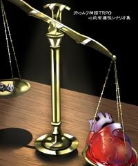 【C94新刊】心的有痛性CoCシナリオ集『生善説 他』