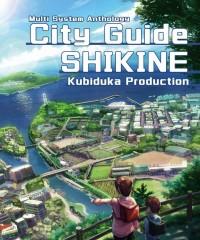 【C95新刊】マルチシステムアンソロジー『City Guide Shikine』