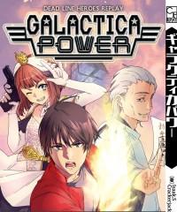 【C93新刊】DLHリプレイ&シナリオ『ギャラクティカパワー』