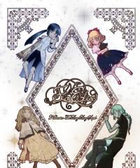ネクロニカリプレイ小説『For Elise』