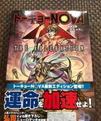 【商業】『トーキョーN◎VA THE AXLERATION』