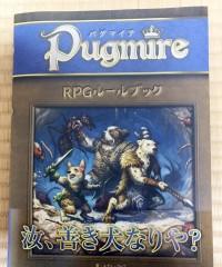 【商業】『パグマイアRPG』