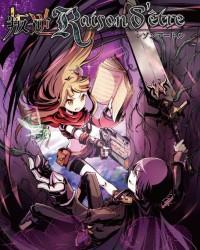 【C92新刊】オリジナルTRPG『叛逆レゾンデートル』