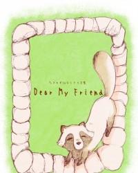 【C96新刊】ウタカゼシナリオ集『Dear My Friend』