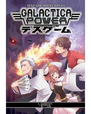 【C94新刊】デッドラインヒーローズ同人リプレイ『ギャラクティカパワーデスゲーム』