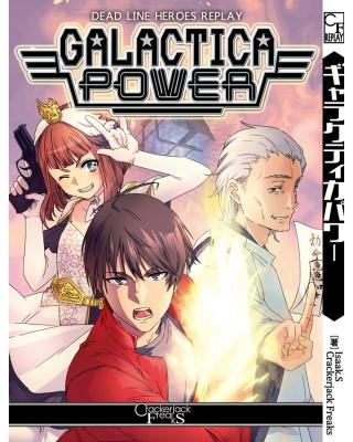 【C93新刊】デッドラインヒーローズ同人リプレイ&シナリオ『ギャラクティカパワー』