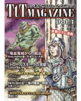 T&T専門誌『TtTマガジンVol.1創刊号』