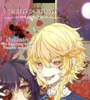 【C96新刊】ネクロニカシナリオ集『Nechro Vamp』