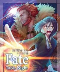 【C95新刊】聖杯戦争RPGシナリオ集『Fate Table Night―The 4th Holy Grail War』