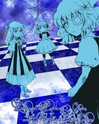 ネクロニカリプレイ小説『鏡の国のアリス』