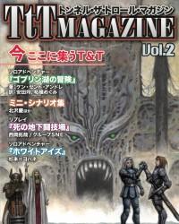 【ゲムマ16秋新刊】T&T専門誌『TtTマガジンvol.2』