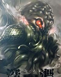 クトゥルフ神話TRPGシナリオアンソロジー『深淵』